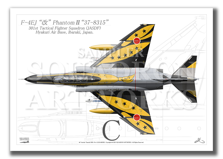 """Top view 横向き"" F-4EJ ""改"" ファントム� ""37-8315"" Go for it!! 301sq! (A2サイズ Prnts)"