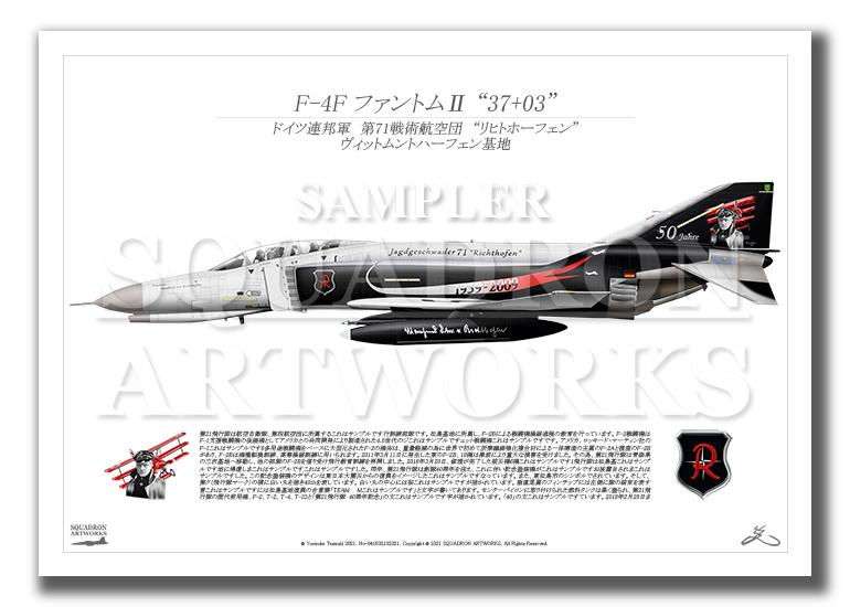 "F-4F Phantom� JG71 ""Richthofen"" 50th Anniv  (A2サイズ Prints)"