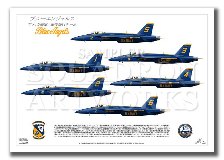 F/A-18E Blue Angels 75th Anniv. 6機ver  (A3サイズ Prints)