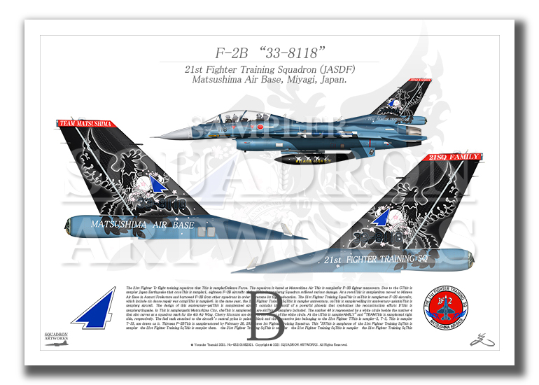 """第21飛行隊 F-2B """"33-8118"""" 40th Anniversary テイルアップ (A3サイズ Prints)"""