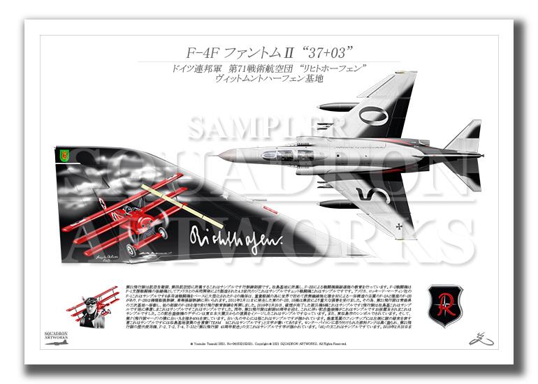 "F-4F Phantom� JG71 ""Richthofen"" 50th Anniv Tail-Top (A4サイズ Prints)"