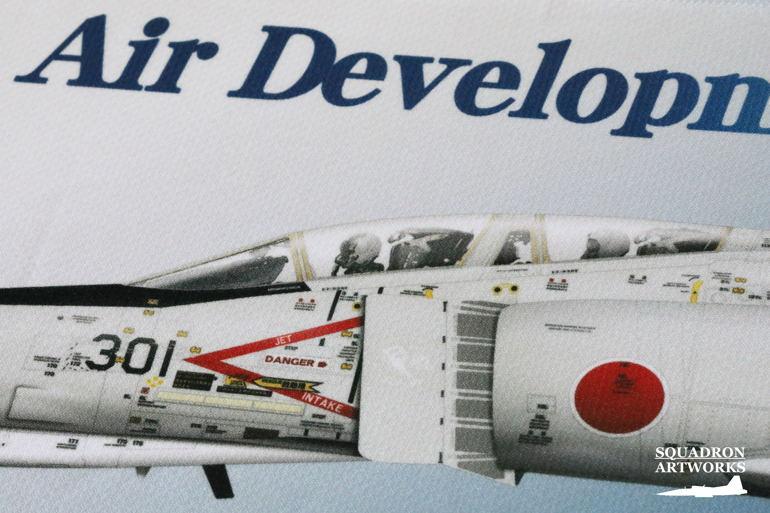 """涼感クールマフラータオル T-4 第13飛行教育団 ASHIYA 2017 """"96-5777"""""""