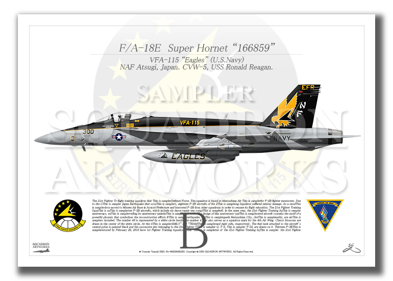 "F/A-18E スーパーホーネット VFA-115 ""イーグルス"" 2016 Showbird ""166859"" (A4)"
