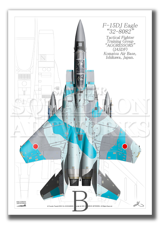 """Top view 縦向き"" F-15DJ イーグル 飛行教導群 ""32-8082"" RAMUNE (A4サイズ Prnts)"