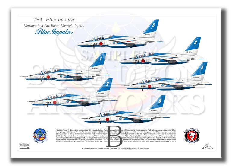 T-4 ブルーインパルス 6機ver  (A3サイズ Prints)