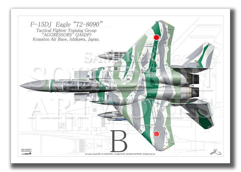 """Top view 横向き"" F-15DJ イーグル 飛行教導群 ""72-8090"" メロン (A4サイズ Prints)"