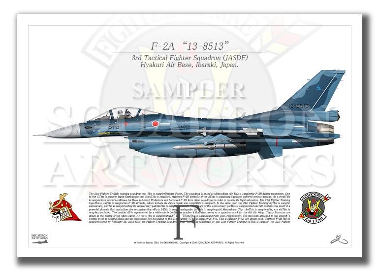 "F-2A 第3飛行隊 ""13-8513""  (A4サイズ Prints)"
