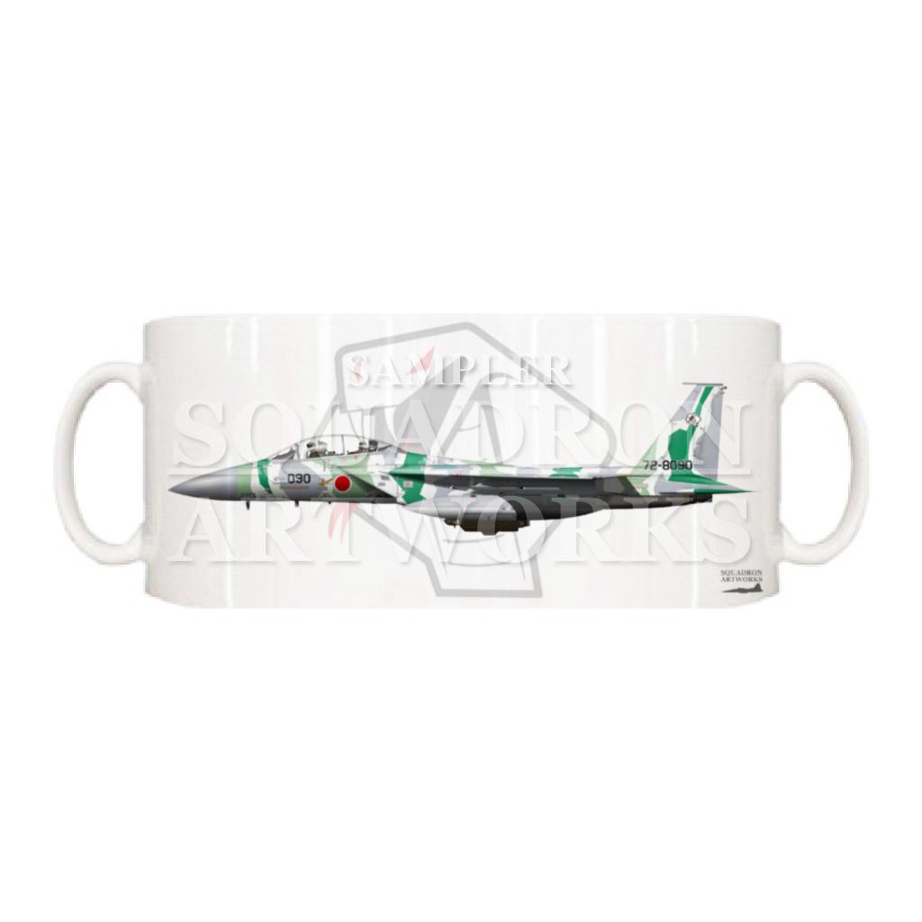 """マグカップ F-15DJ イーグル 飛行教導群 """"92-8070"""" メロン"""