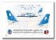 """T-4 ブルーインパルス 6番機 """"36-5697""""  テイルアップ (A2サイズ Prints)"""