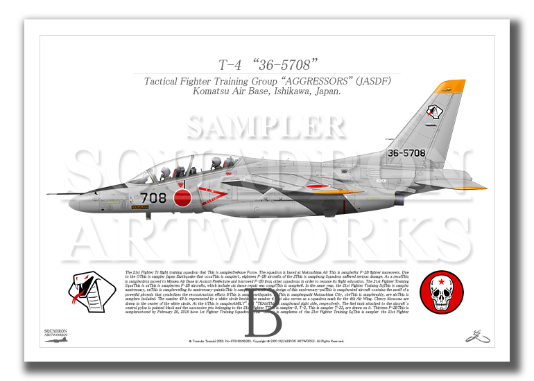 "T-4 飛行教導群 ""36-5708""  (A4サイズ Prints)"