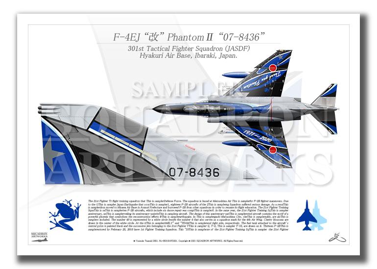 "F-4EJ ""改"" ファントム�  Phantom Forever Tail-Top (A3サイズ Prints)"