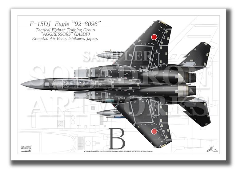 """Top view 横向き"" F-15DJ イーグル 飛行教導群 ""92-8096"" (A4サイズ Prnts)"