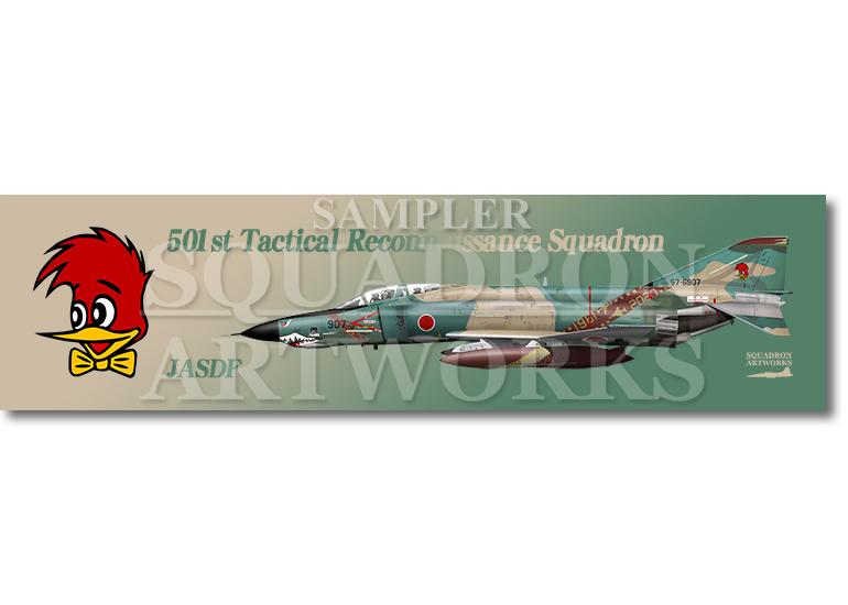 """【ステッカー】 RF-4E ファントム�""""47-6903"""" 1961-2020 記念塗装機"""