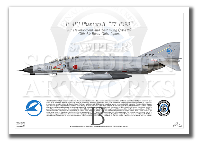 "F-4EJ 飛行開発実験団 Last Phantom ""77-8393"" (A3 size Prints)"