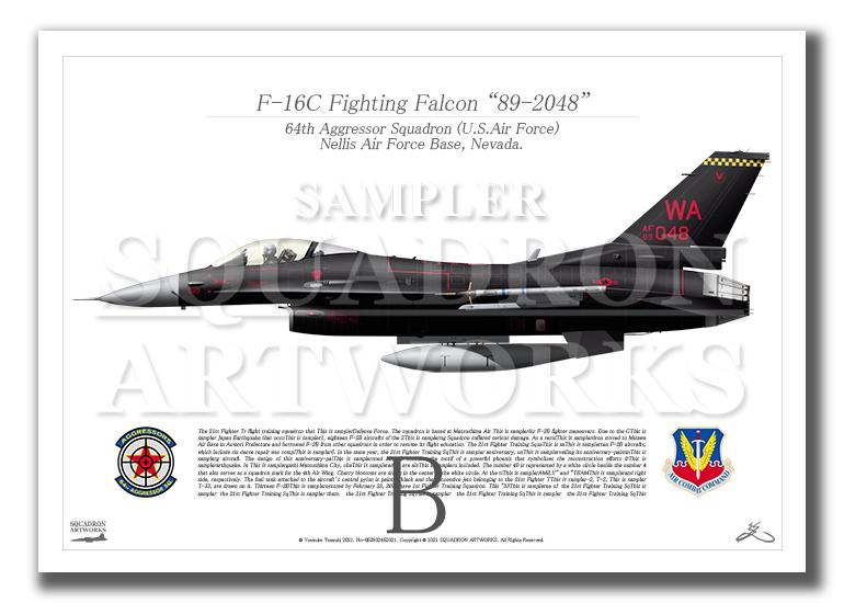 """F-16C 64th Aggressor Squadron """"89-2048""""  (A3サイズ Prints)"""