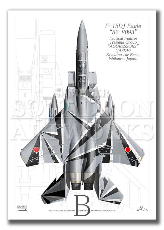 """Top view 縦向き"" F-15DJ イーグル 飛行教導群 ""82-8093"" (A3サイズ Prnts)"