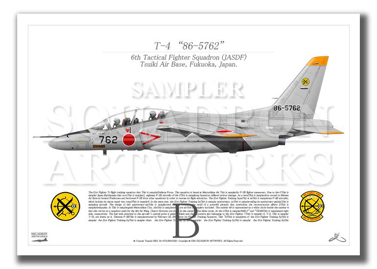 "T-4 第6飛行隊 ""86-5672""  (A4サイズ Prints)"