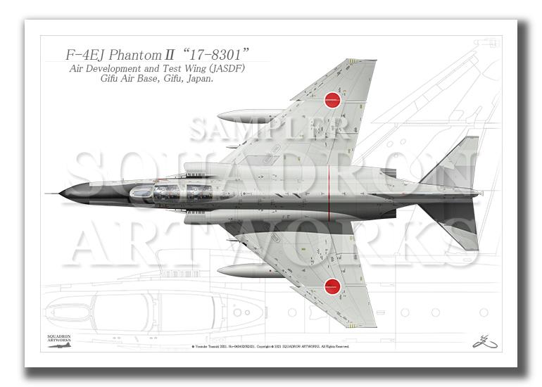 """Top view 横向き"" F-4EJ 飛行開発実験団 Last Phantom ""17-8301"" Thank You 1971-2021 (A3サイズ Prints)"