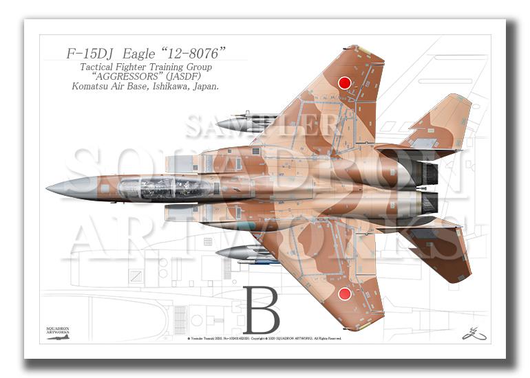 """Top view 横向き"" F-15DJ イーグル 飛行教導群 ""12-8076"" (A3サイズ Prnts)"