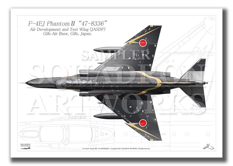 """Top view 横向き"" F-4EJ ファントム� ""47-8336"" ADTW ""60th Anniversary"" (A3サイズ Prints)"