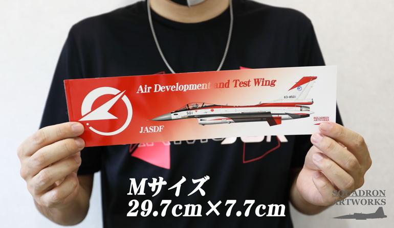 """【ステッカー】 F-4EJ ファントム� """"87-8409"""" ADTW デジタルカモ"""