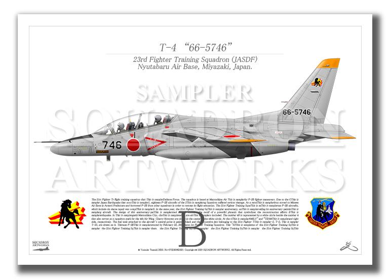 "T-4 第23飛行隊 ""66-5746""  (A4サイズ Prints)"