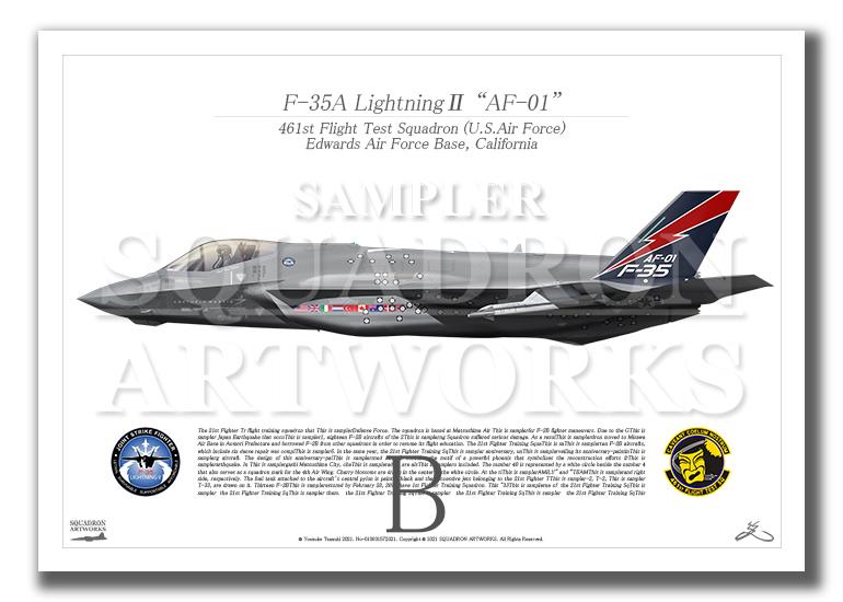 """F-35A Lightning� """"AF-01""""  (A3サイズ Prints)"""
