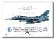 """F-2A 飛行開発実験団 """"92-8553""""  (A3サイズ Profiles)"""