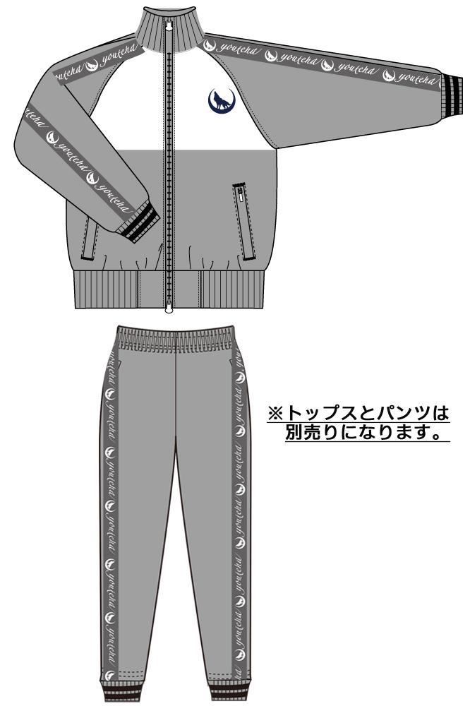 【限定再入荷】 Youtena Sideline logo Tops -サイドラインロゴトップス-