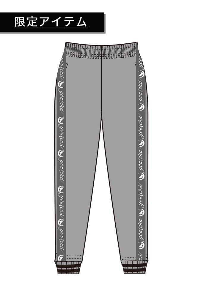【限定再入荷】 Youtena Sideline logo pants -サイドラインロゴパンツ-