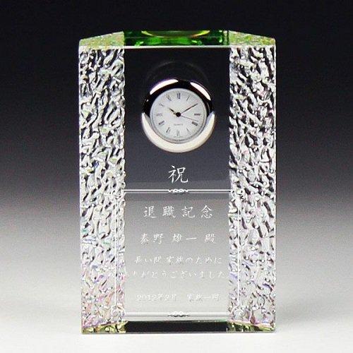 クリスタル時計 DT-15