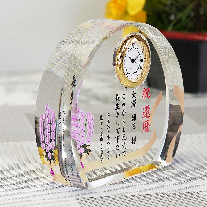 クリスタル時計 DT-3 カラー印刷
