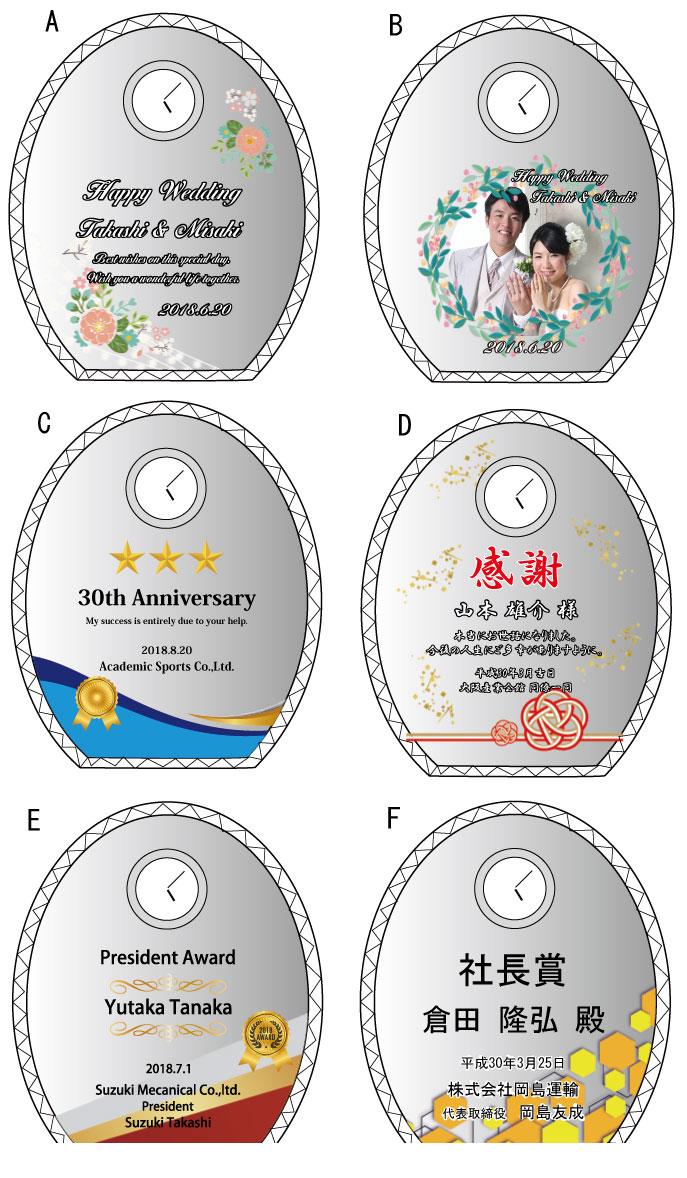 クリスタル時計 DT-11 カラー印刷