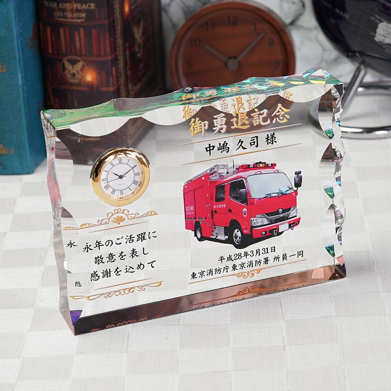 クリスタル時計 DT-16 小 カラー印刷