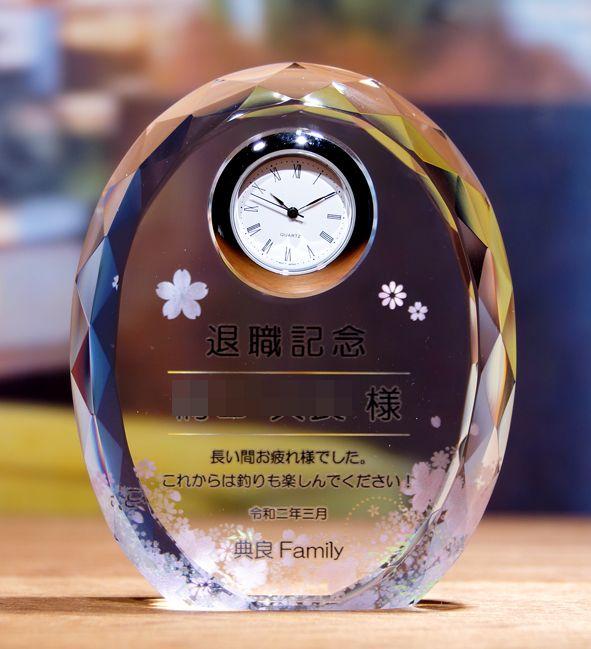 クリスタル時計 DT-4 カラー印刷
