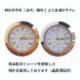 クリスタル時計 WDT-20
