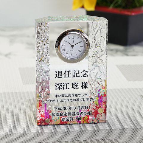 クリスタル時計 DT-14 カラー印刷