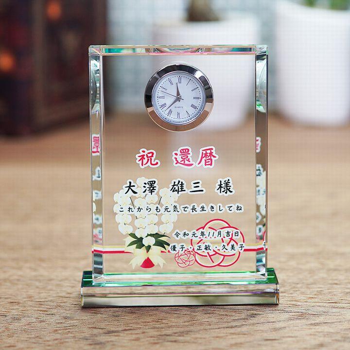 クリスタル時計 WDT-20 カラー印刷