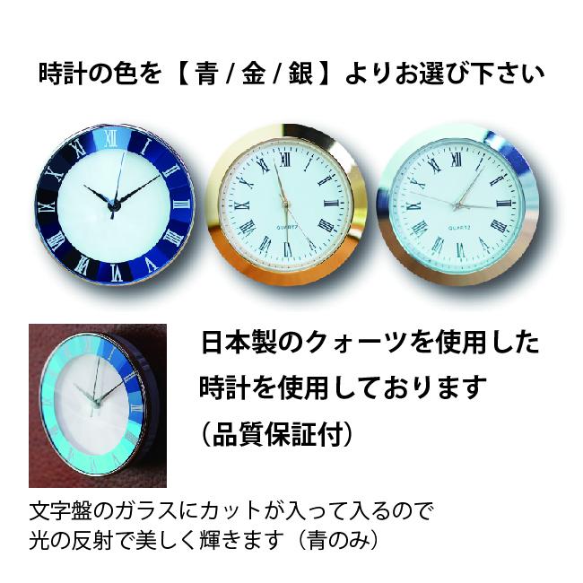 クリスタル時計 DT-21ワールドクロック カラー印刷