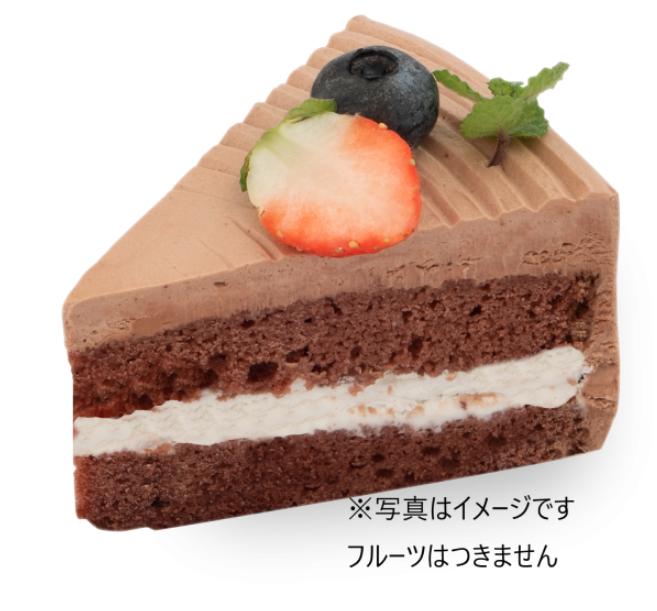 [冷凍]豆乳・米粉のデコレーションケーキ(チョコ)