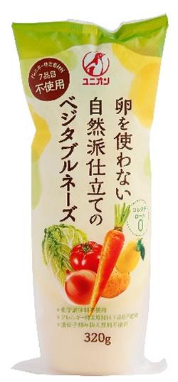 【夏休み限定】7大アレルゲン不使用ランチセット!15食×2人分【管理栄養士レシピ付き】