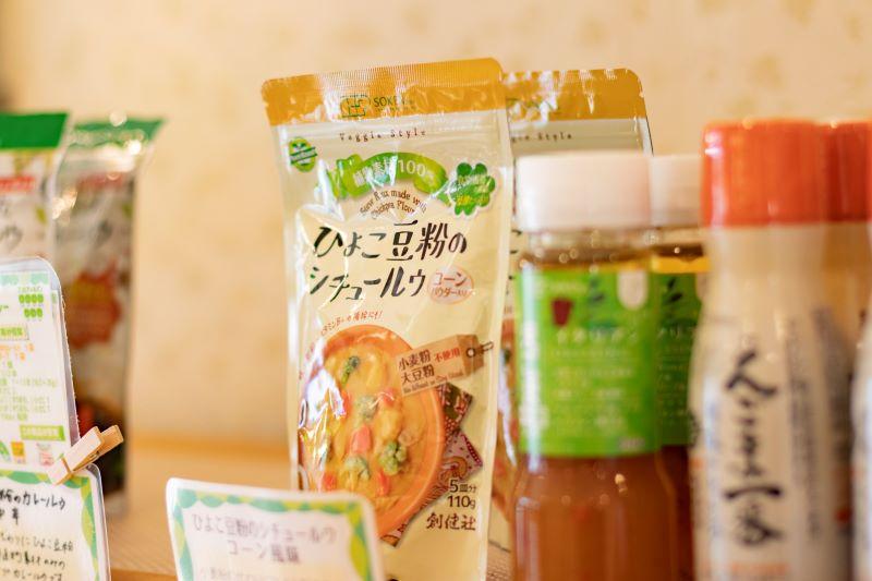 ひよこ豆粉のシチュールウ コーン風味