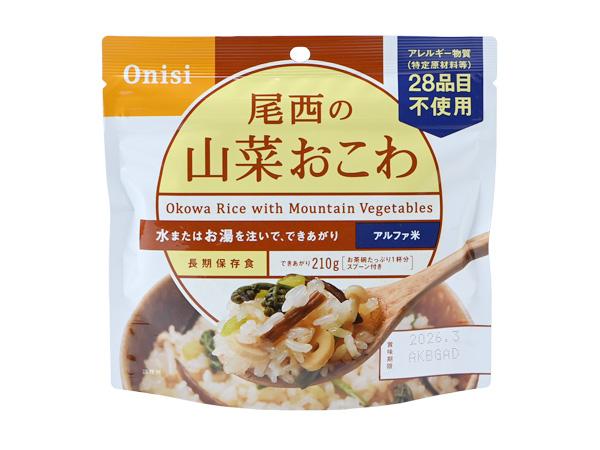 【ヨーゼフの非常食】ローリングストックBOX