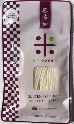 つるっと食べたいグルテンフリー麺・たれ 食べ比べ15点セット(おまけ付)