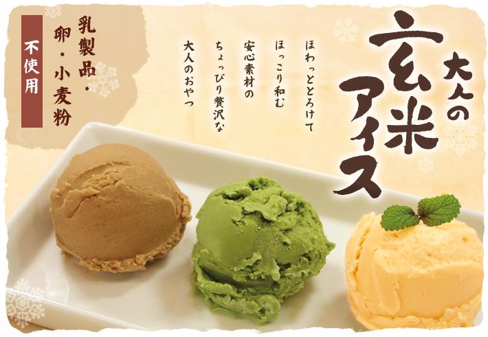 ひんやり美味しいアイス・スイーツ スペシャル17点セット
