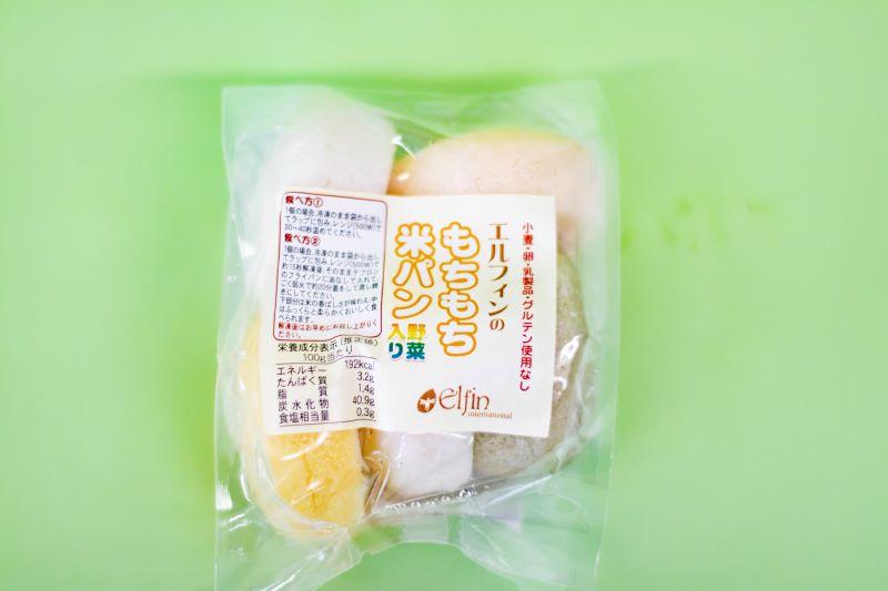 [冷凍]もちもち米パン 野菜入り