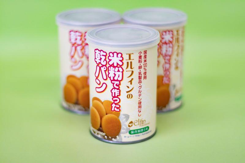米粉の乾パン(缶タイプ)