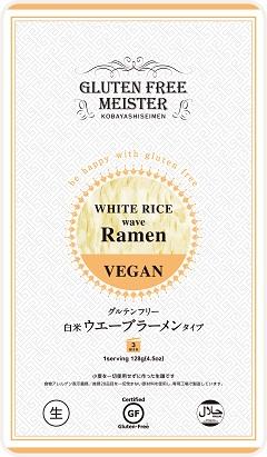 グルテンフリーラーメン麺食べ比べ9食セット