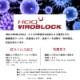 【VIROBLOCK】抗菌リュックサック[01-05] (Y02-08-05-10)