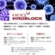 【VIROBLOCK】抗菌リュックサック[01-05] (Y02-08-05-58)